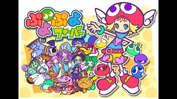 Image Puyo Pop Fever