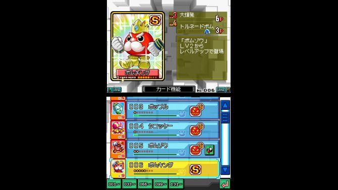 Image Kôsoku Card Battle Card Hero