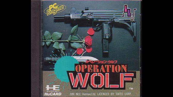 Image Operation Wolf