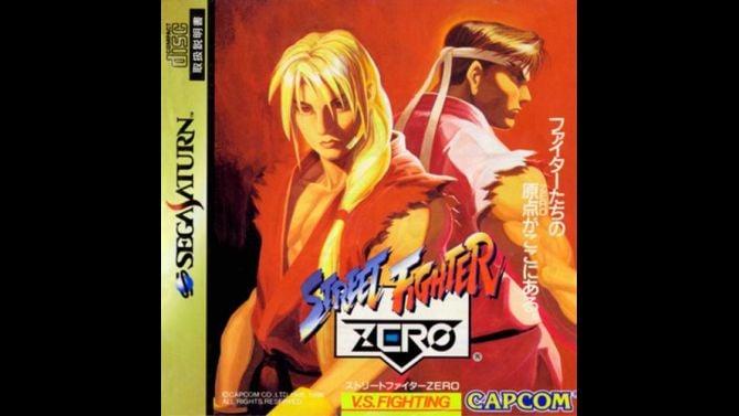 Image Street Fighter Alpha
