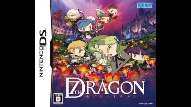 Image 7th Dragon