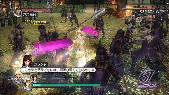 Image Warriors Orochi Z