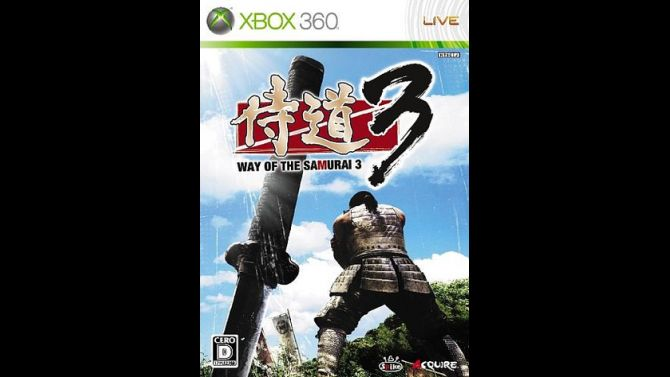 Image Way of the Samurai 3