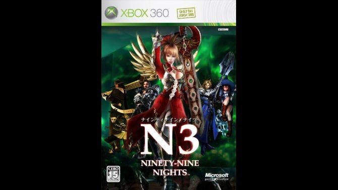 Image Ninety-Nine Nights