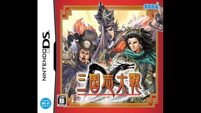 Image Sangokushi Taisen DS