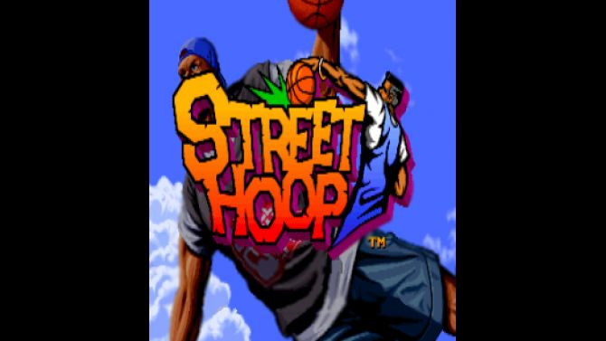 Image Street Hoop