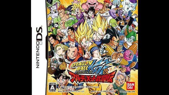 Image Dragon Ball Kai Ultimate Butôden