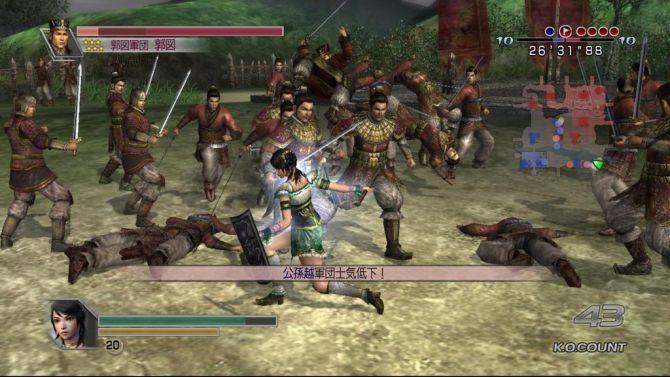 Image Dynasty Warriors 5 : Empires