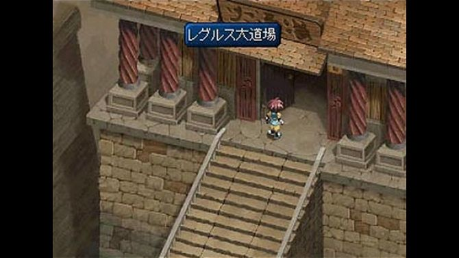 Image Tales of Eternia