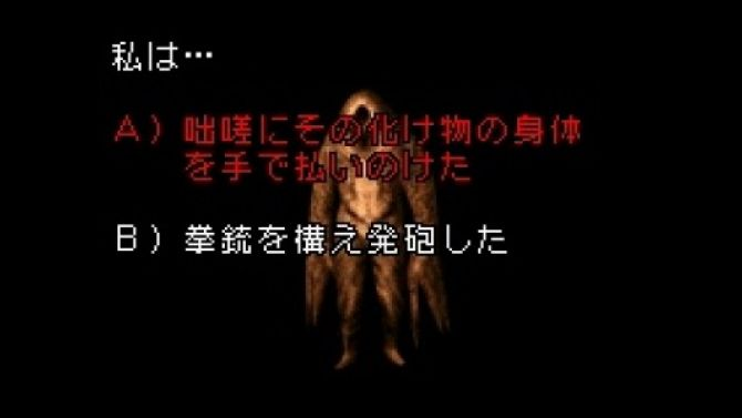 Image Silent Hill : Play Novel