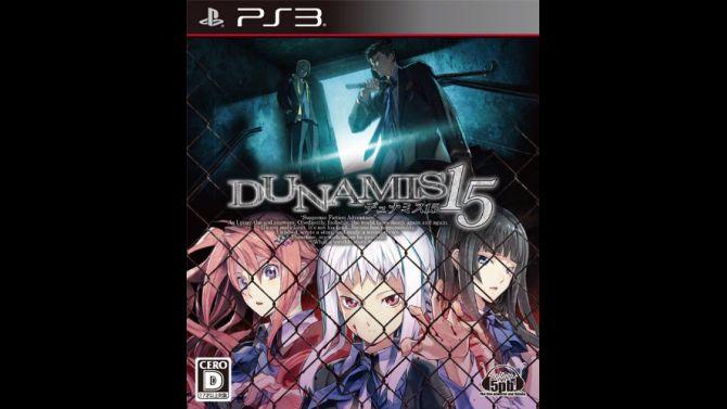 Image Dunamis15