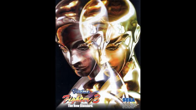 Image Virtua Fighter 3tb