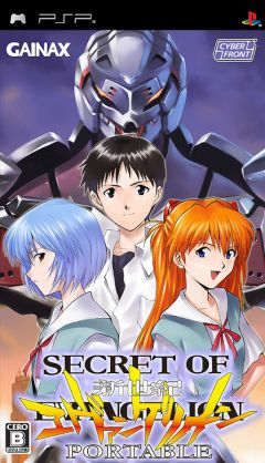 Jaquette de Secret of Evangelion PSP