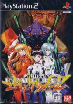 Jaquette de Neon Genesis Evangelion 2 : Evangelions PlayStation 2
