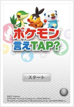 Jaquette de Pokémon Say Tap ? BW iPad