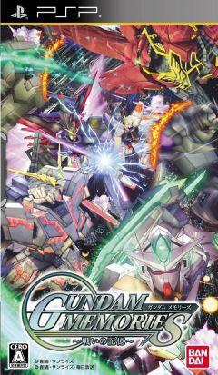Jaquette de Gundam Memories PSP
