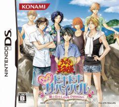Jaquette de The Prince of Tennis : Doki Doki Survival DS