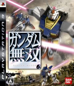 Jaquette de Dynasty Warriors : Gundam PlayStation 3