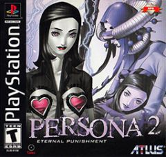 Jaquette de Persona 2 : Eternal Punishment PlayStation