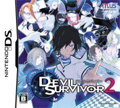 Jaquette de Shin Megami Tensei : Devil Survivor 2 DS