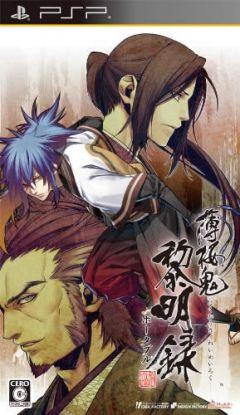 Jaquette de Hakuôki : Reimeiroku Portable PSP