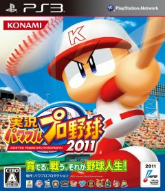 Jaquette de Powerful Pro Baseball 2011 PlayStation 3