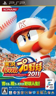Jaquette de Powerful Pro Baseball 2011 PSP