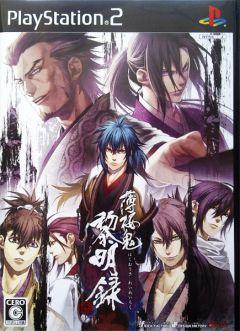 Jaquette de Hakuôki : Reimeiroku PlayStation 2