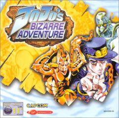 Jaquette de Jojo's Bizarre Adventure Dreamcast
