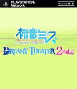 Jaquette de Hatsune Miku : Project Diva - Dreamy Theater 2nd PlayStation 3