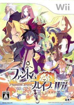 Jaquette de Phantom Brave : We Meet Again Wii
