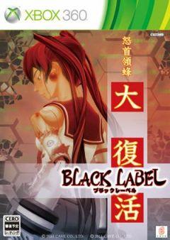 Jaquette de DoDonPachi Daifukkatsu Black Label Xbox 360