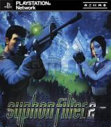 Jaquette de Syphon Filter 2 PlayStation 3