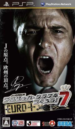 Jaquette de Let's make a J.League Pro Soccer Club ! 7 PSP