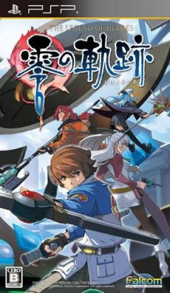 Jaquette de The Legend of Heroes : Zero no Kiseki PSP