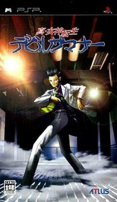 Jaquette de Shin Megami Tensei : Devil Summoner PSP