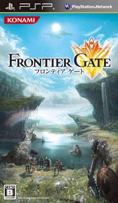 Jaquette de Frontier Gate PSP