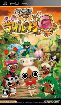 Jaquette de Monster Hunter Diaries : Airu Village G PSP