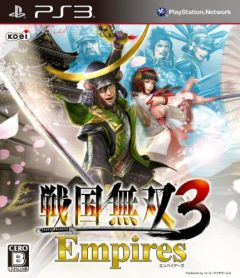 Jaquette de Samurai Warriors 3 Empires PlayStation 3