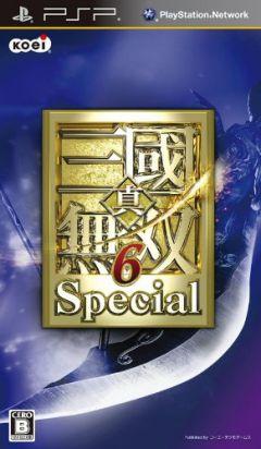 Jaquette de Dynasty Warriors 7 Special PSP
