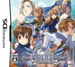 Jaquette de Hoshigami Remix DS