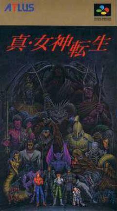 Jaquette de Shin Megami Tensei Super NES