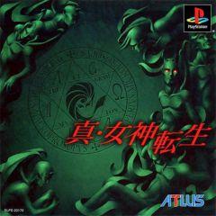 Jaquette de Shin Megami Tensei PlayStation