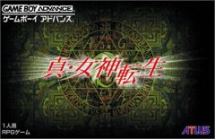 Jaquette de Shin Megami Tensei Game Boy Advance
