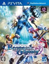 Jaquette de Ragnarok Odyssey Ace PS Vita