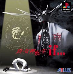 Jaquette de Shin Megami Tensei if... PlayStation