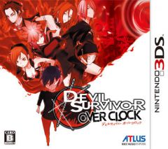 Jaquette de Devil Survivor Overclocked Nintendo 3DS