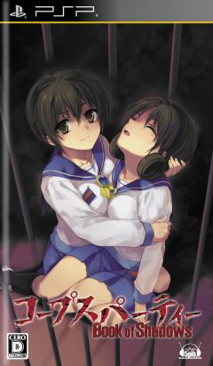 Jaquette de Corpse Party Book of Shadows PSP