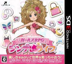 Jaquette de Girls RPG Cinderelife Nintendo 3DS