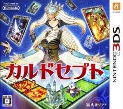Jaquette de Culdcept Nintendo 3DS